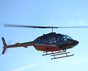 Private Helicopter Ride Philadelphia for 4